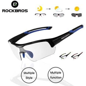 ROCKBROS-gafas de sol fotocromáticas para ciclismo, gafas polarizadas para deportes al exterior, gafas para ciclismo de montaña o de carretera