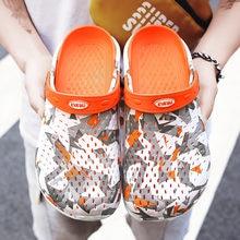 Мужские камуфляжные шлепанцы легкие сланцы удобная Уличная обувь