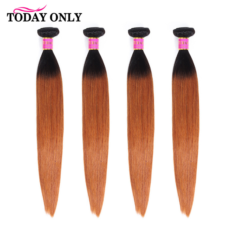 TODAY ONLY 3/4 Bundles Straight Hair Bundles Brazilian Hair Weave Bundles Ombre Hair Bundles Human Hair Extensions Remy Hair