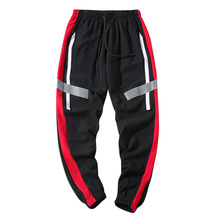 Men Elastic Drawstring Contrast Color Waistband Track Pants Stripes Trousers Street Fitness Loose Sweatpants Spring Autumn