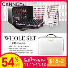 240 Colors/lot CANNI Soak Off Gel Nail Polish 7.3ml LED UV Color Gel Lacquer Nail Art Salon LED Lamp Curing UV Gel Nail Polish