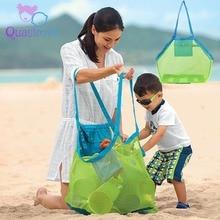 Детские игрушки для пляжа, Сумка Пляжная, сетчатая, для детей, песок, игрушки, игровая сумка, органайзер, для хранения детей, коллекция игрушек, мешочек, пляжный карман для инструментов