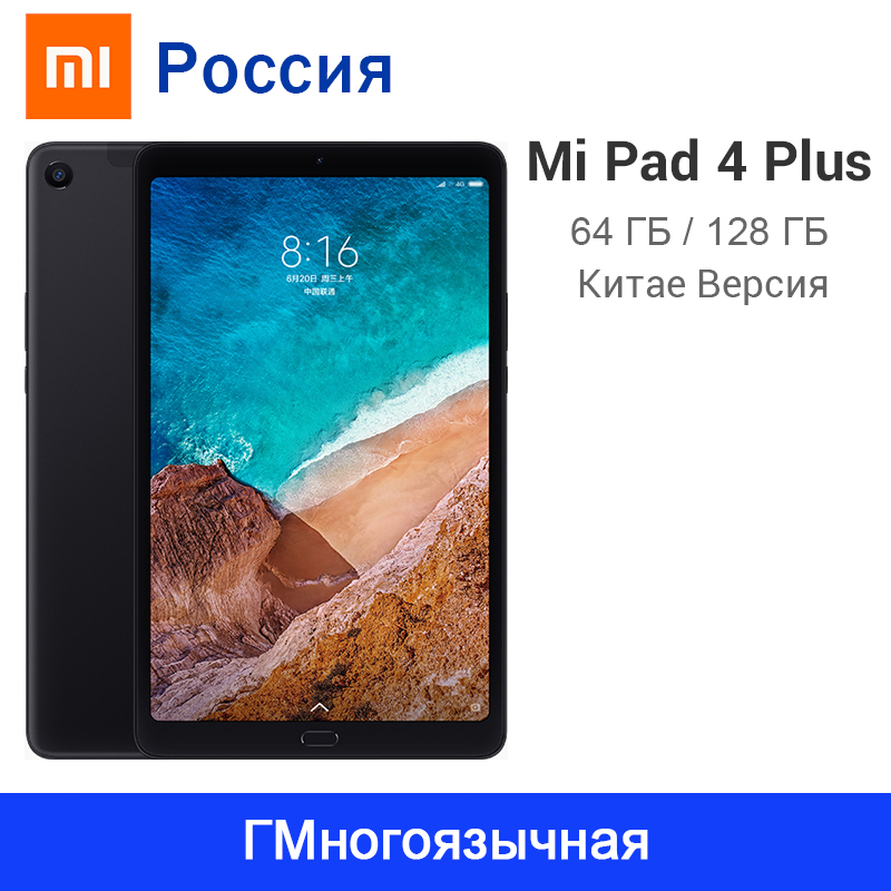 Xiaomi Mi Pad 4 Plus 10.1'' Mipad 4 8620mAh Battery Snapdragon 660 AIE CPU 16:10 1920x1200 Display 13MP Camera Tablets