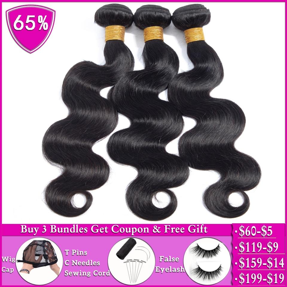 BEAUTY GRACE Body Wave Bundle Deals Human Hair Bundles Non-remy Hair Extensions Brazilian Hair Weave Bundles Free For Brazil
