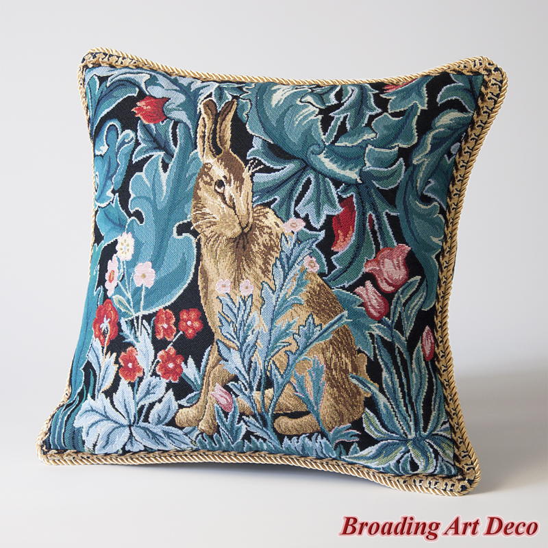 """Jacquard Weave Tapestry Pillow Cushion Cover Holy Grail Achievement I 18/""""x18/"""" US"""