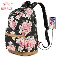 Canvas New Style Middle School Students School Bag Modern And Trendy/women Backpack Travel Casual Backpack WOMEN'S Bag Computer