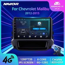 راديو السيارة Android 10 ، DSP ، IPS ، 6 gb/128 gb ، Carplay ، Wifi ، GPS ، BT ، مشغل الوسائط ، ستيريو ، 2din ، لسيارة شيفروليه ماليبو (2012-2015)