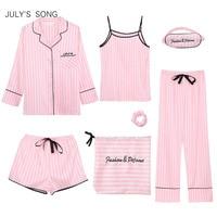 Женские пижамные комплекты JULY'S SONG, розовые пижамные комплекты из 7 предметов, шелковая пижама в полоску, женские пижамные комплекты, домашня...