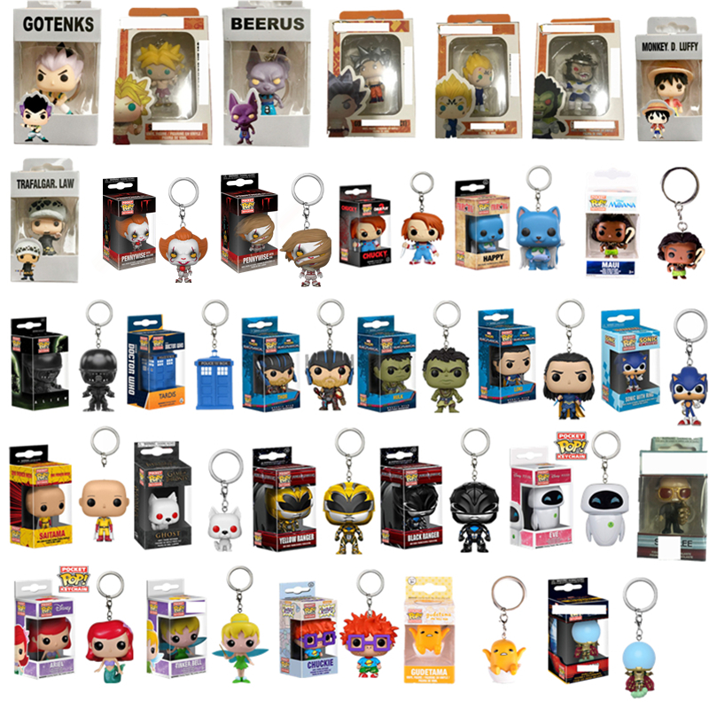 FUNKO POP Keychain Marvel Dragon Ball Stan Lee Ariel Sonic Child's Play Doctor Who Fairy Tail EVE Moana Game Of Thrones With Box