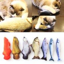 Мягкая Плюшевая 3d игрушка в форме рыбы для домашних животных