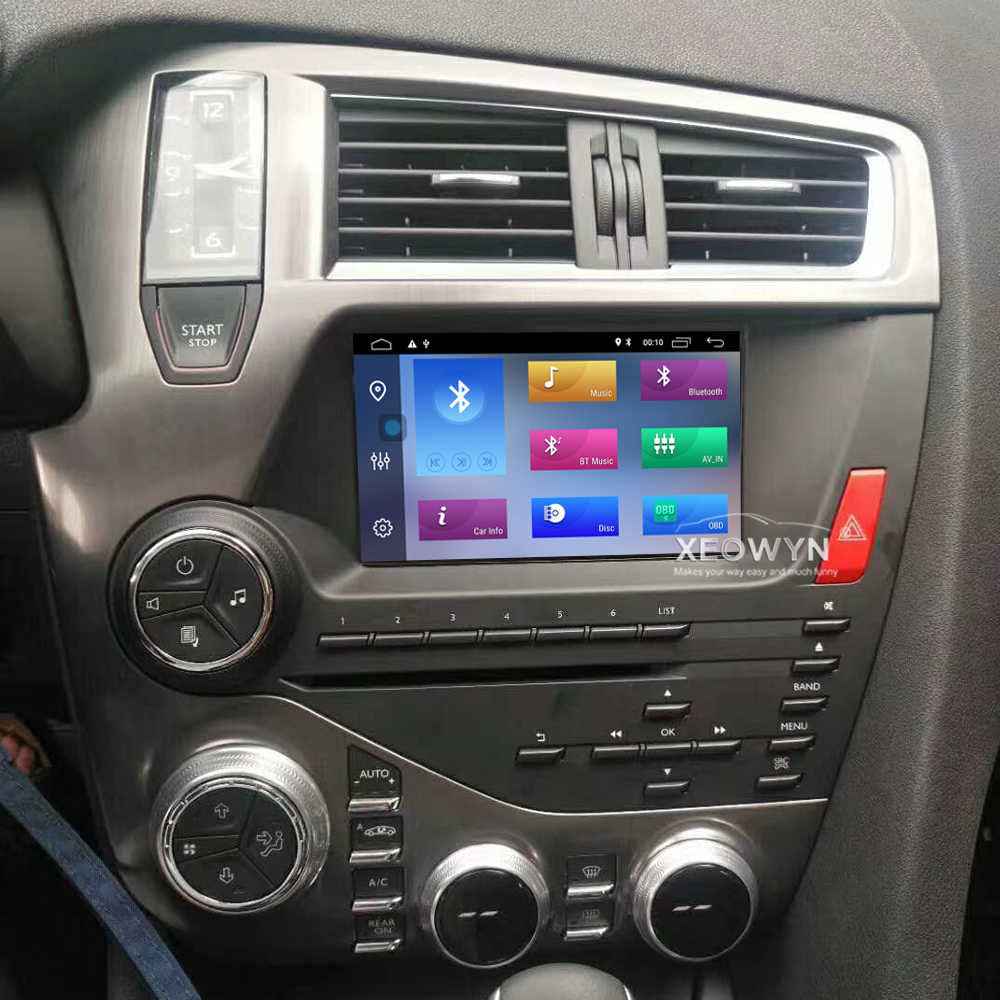 クアッドコア車 DVD シトロエン DS5 ラジオ GPS BT ミラーリンク無線 lan リアビデオ DVR OBD