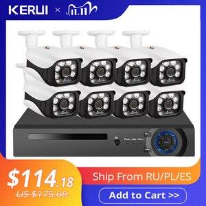 Image 1 - KERUI 8 канальный 5 мегапиксельная беспроводная сетевая видеорегистратор POE Система видеонаблюдения Открытый ИК видеонаблюдение Видеонаблюдение Комплект видеорегистратора запись лица