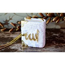 Koran I Holy Mini Length Velvet Cream