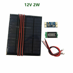 Image 4 - 6V 3W 9V 2W 12V 2W 3W Solar panel with Solar min battery charger with battery display DIY KIT PH 2.0 Cable