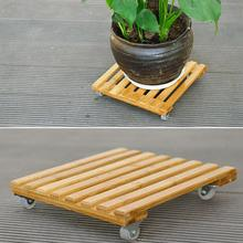 Plant Flower Pot Wooden Base Roller Moving Tray With Wheel Tray Torus Holder Wood Square Plant Flower Plant Stand Balcony Rack цены