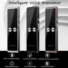 Portátil t8 + smart voice speech translator versão de atualização em dois sentidos 80 tradução multilíngue para aprender a viajar negócios