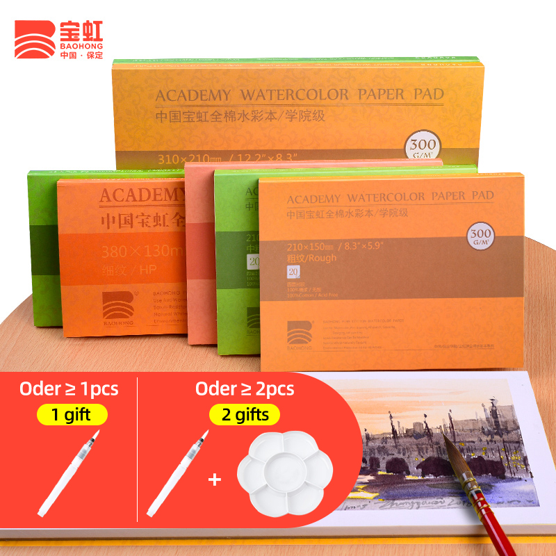 100% Cotton Watercolor Sketchbook 300g/m2 Water Color Drawing Paper Book Student Transfer Paper Papel Para Acuarela Art Supplies 1