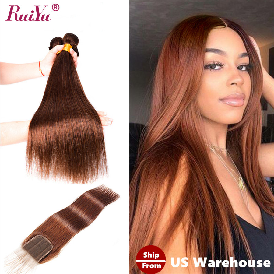 Extensiones de cabello humano liso de color marrón con cierre extensiones de pelo ondulado brasileño de colores con cierre, pelo RUIYU con mechones