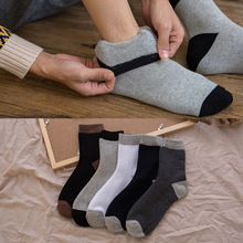 5 pair Men Cotton Socks Thick Winter Warm Against Cold High Quality Business Thermal Solid Breathable