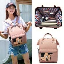 Disney bebek bezi sırt çantası bebek çantası anne ıslak çanta moda mumya annelik bezi organizatör Mickey arabası seyahat arabası arabası seyahat