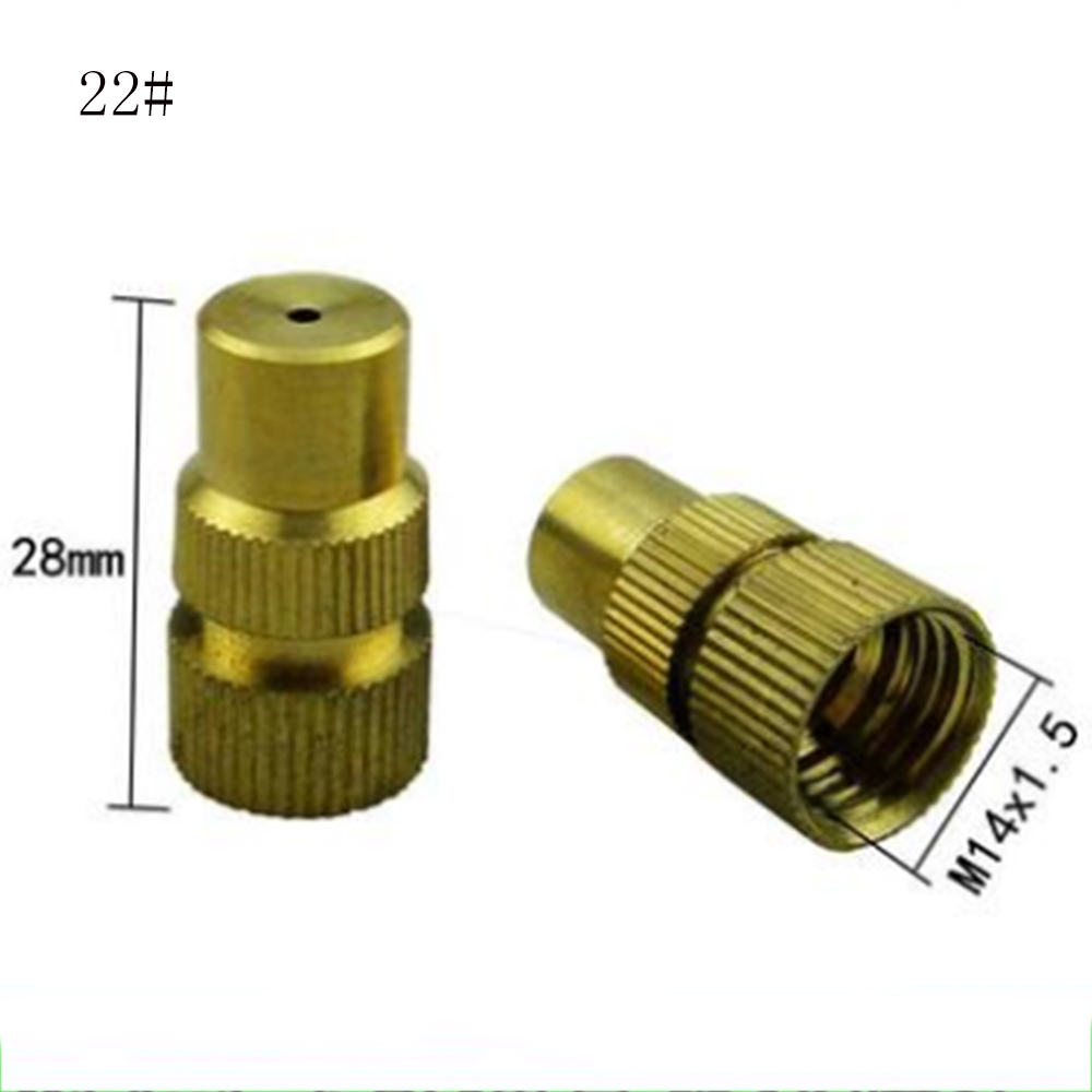 M14x1.5 Brass Adjustable Height Agricultural Mist Spray Nozzle Garden High Pressure Electric Sprayer
