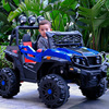 Children's Electric Cars Toy Cars Four-wheel Drive Off-road Vehicles Electric Cars Carriages Kids Cars In Ride on for Kids