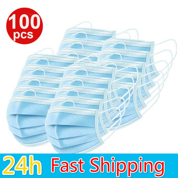 10/50/100/200/500pcs Disposable Face Mask 3-Layer Filter Anti Dust Smog Earloop Breathable Gauze Mask Blue Adult Mouth Mask