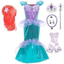 Детское платье принцессы; Вечерние костюмы Русалочки на Хэллоуин;