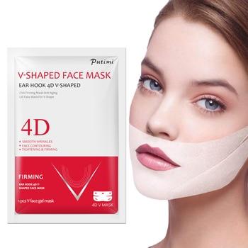 1pc 4D Lifting Face Masks V Shape Face Slim Chin Check Neck Lift Peel-off Mask V Shaper Face Slimming Bandage Skin Care dropship