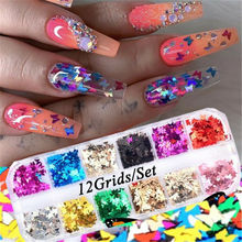 12pcs/1 set of art nails decorative glitter sequins holographic laser 3D butterfly