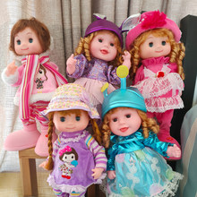 Infant Shining Baby Doll Toys Electric Bebe Dolls Reborn Sing & Dance 42cm Fashion Blink Curly Girls Funny Birthday Gifts 3Y+(China)