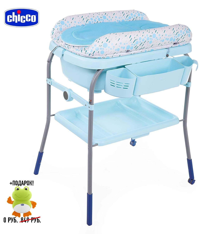 Пеленальный столик с ванночкой Chicco Cuddle & Bubble Comfort+ подарок
