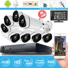 8CH Sistem DVR 4MP AHD DVR Kit Sistem Video Surveillance 8CH Logam Tahan Air Luar Ruangan Iklan CCTV Kamera Keamanan Sistem(China)