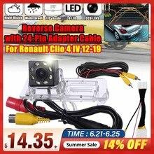 Автомобильные комплекты камер заднего вида для Renault Clio 4 IV 2012-2019 Clear Night Vision RCA с 24-контактным кабелем адаптера