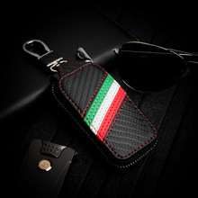 Carbon Fiber Genuine Leather Car Key Case Italian Flag Zipper Key Cover Intelligent Folding Wallet for FIAT JEEP LANCIA FORD KIA(China)