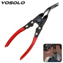 YOSOLO 1 Pc 라이트 오픈 플라이어 푸시 다운 Pincers 리벳 제거 도구 버클 플라이어 자동차 헤드 라이트 렌즈 오프너