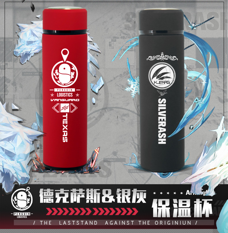 Anime Arknights Texas Cosplay Unisex Student Drink water Intelligent temperature display Water cup stainless steel Thermos cup