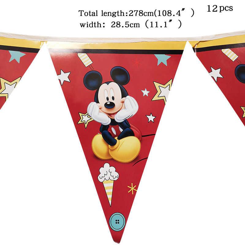 68pcs เหมาะสำหรับ 12 คน Mickey Mouse PARTY สีแดง Mickey ชุดชุดเด็กอุปกรณ์งานเลี้ยงวันเกิดตกแต่ง