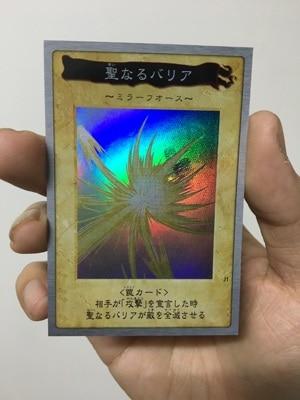 Yu Gi Oh Sacred Shield SR Face Flash BANDAI Bandai DIY Card Flash Card Toy Hobby Series Game Collection Anime Card