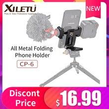 XIELTU CP 6 전화 홀더 데스크 콜드 슈 마운트와 알루미늄 합금 전화 마운트 클립 스마트 폰에 대 한 3/8 1/4 나사 구멍