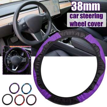 38cm Car Steering Wheel Cover Breathable PU Leather Wheel Cover Auto Decoration Carbon Fiber Steering Wheel Cover image