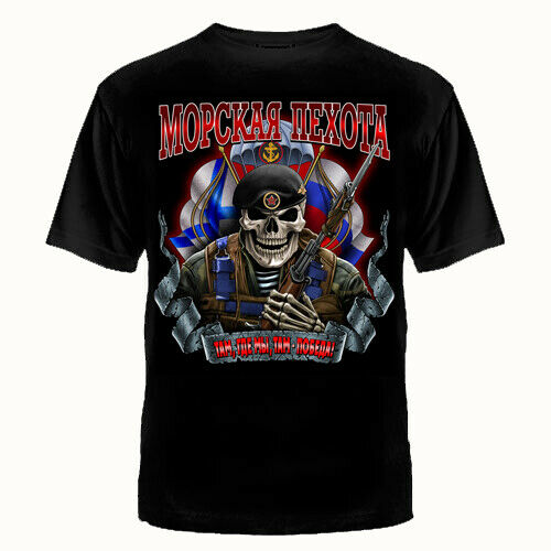 t-shirt with Russian T-Shirts russia putin military MARINES Men/'s Clothing army