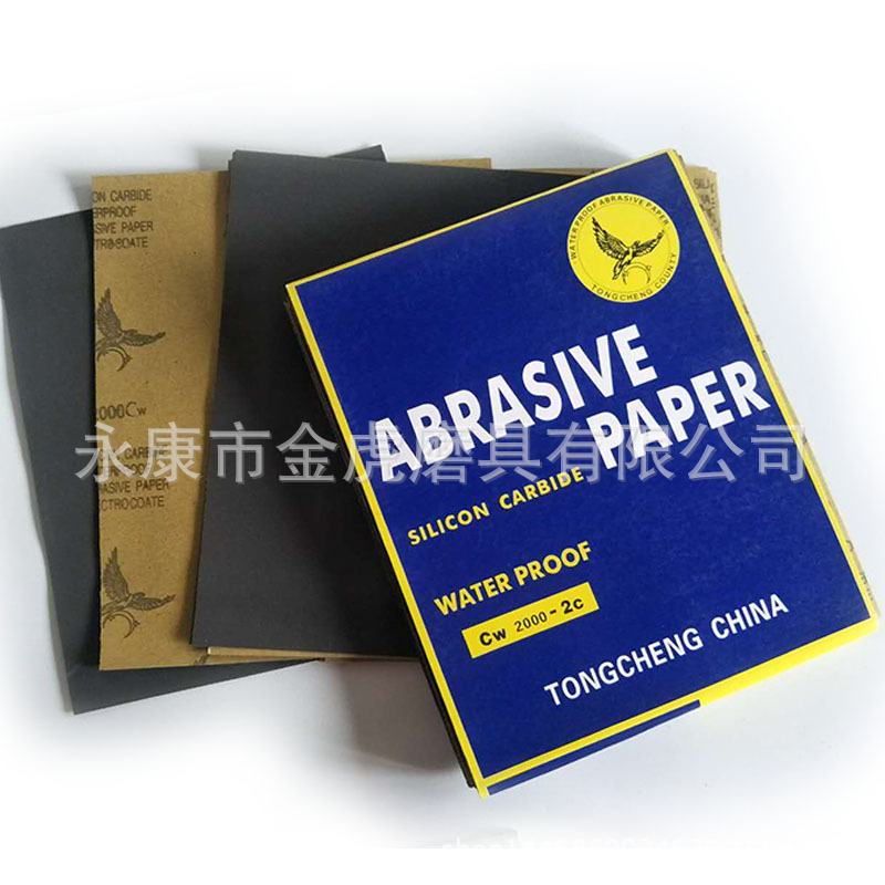 Manufacturers Wholesale Sandpaper Days Eagle/Eagle Diaopai Sandpaper/Water Sand Skin 60 # To 2000 # All Size All