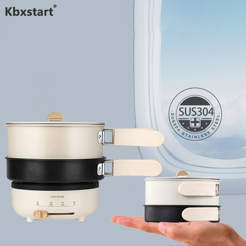 Kbxstart 220V Collapsible Electric Hot Pot Mini Portable Travel Multicooker Folding Handle Non-stick Frying Pan Kitchen Cooker