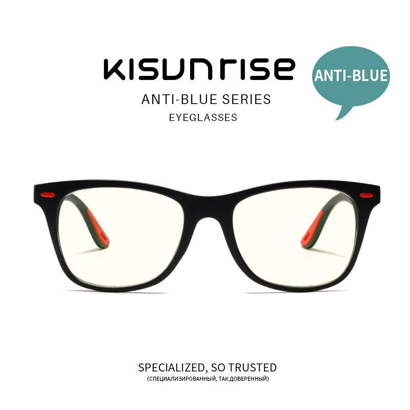 KISUNRISE Anti Blue Light Glasses Frame Men Goggles Protection Eyewear Eyeglasses Spectacles Gaming Computer Glasses Women KS007