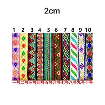 2cm folk style ribbon, nation style ribbon,ethnic style ribbon,diamond pattern ribbon,DIY ribbon,shininng ribbon,QC0603F фото
