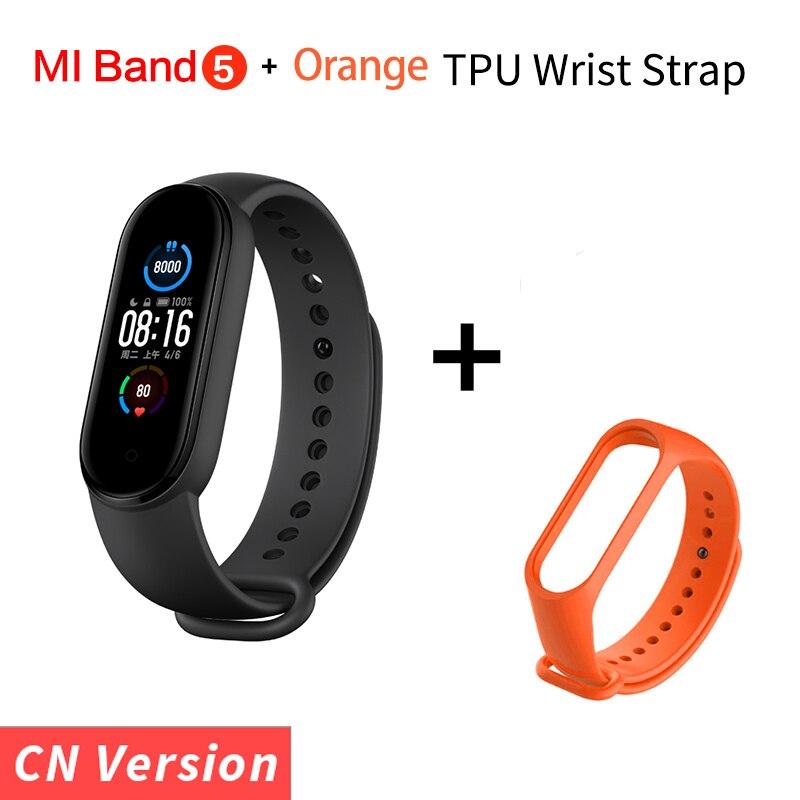 CN Add Orange