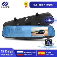 E-ACE, Автомобильный видеорегистратор, 4,3 дюймов, камера Full HD 1080 P, автоматическая камера, зеркало заднего вида с dvr и камерой, видеорегистратор, видеорегистратор для автомобиля