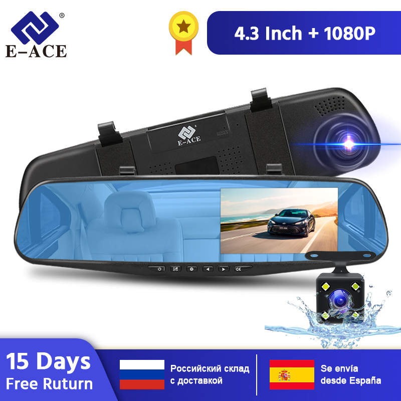 E-ACE Car Dvr 4.3 Inch Camera Full HD 1080P Automatic Camera Rear View Mirror With DVR And Camera Recorder Dashcam Car DVRs