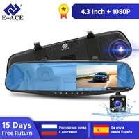 E-ACE voiture Dvr 4.3 pouces caméra Full HD 1080P automatique caméra rétroviseur avec DVR et caméra enregistreur Dashcam voiture DVRs
